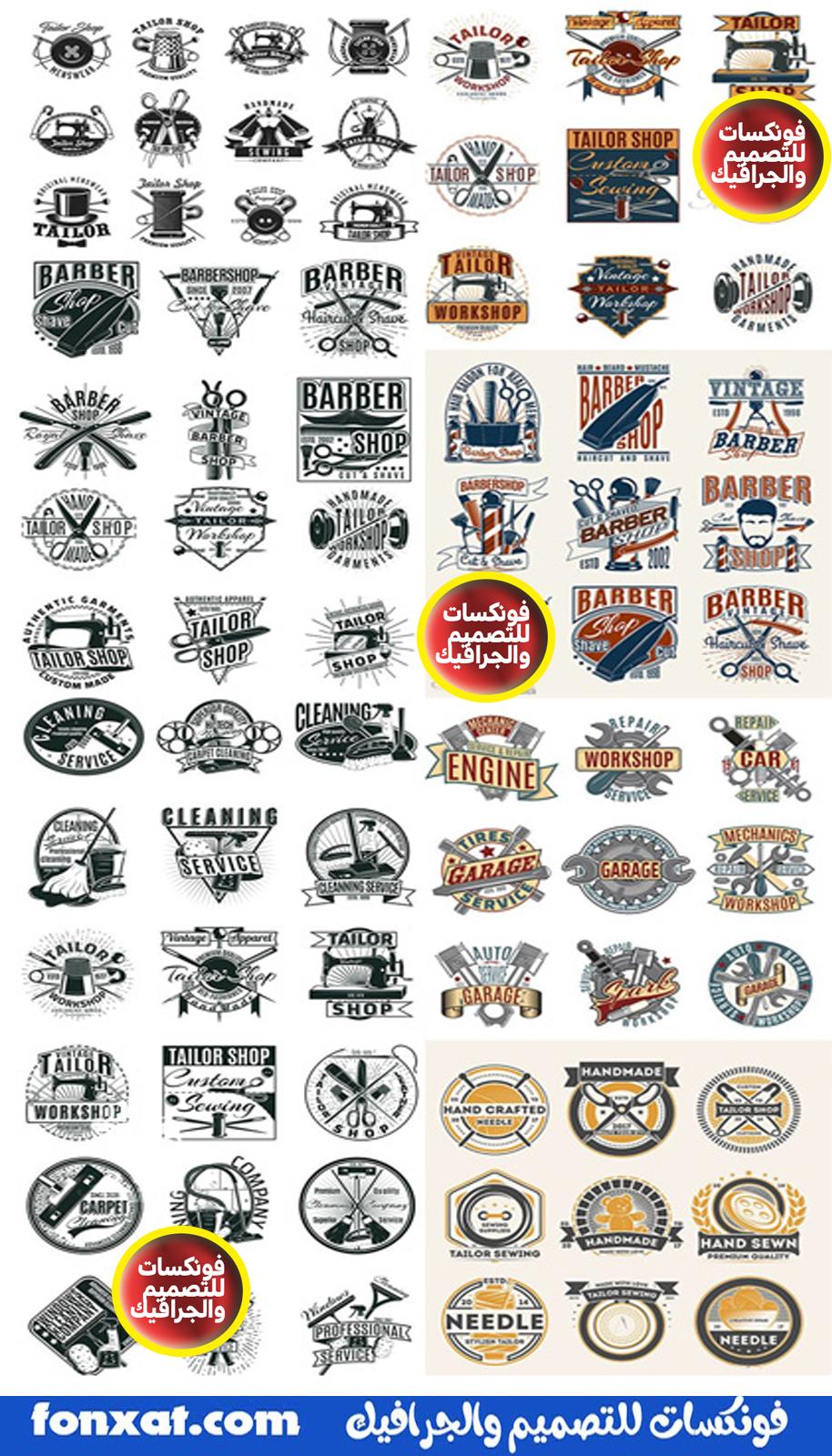 مجموعة من تصاميم لوجو نصى فيكتور باعلى جودة مجلات متنوعة