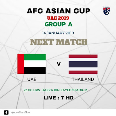 UAE VS THAILAND LIVE STREAMING AFC 2019 (15.1.2019)