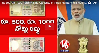 Rs 500 And 1000 Notes Will Be Abolished In India | PM Narendra Modi