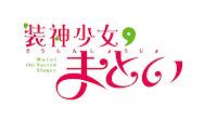 Download Opening Soushin Shoujo Matoi Full Version