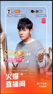 Tải App Kwai Trung Quốc 快手 APK
