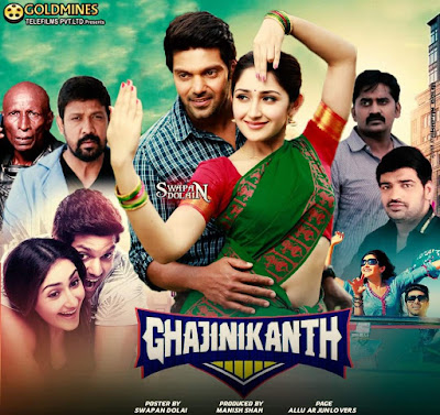 Ghajinikanth (2019) New South Hindi Dubbed Movie Download 720p HD filmywap, filmyzilla, mp4moviez