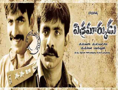Vikramarkudu (2006) Movie Unknown, Interesting Facts & Box Office Collection