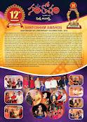 Santhosham Awards Recap-thumbnail-3
