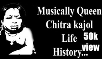 Musically Queen Chitra kajol Life history | latest Tamil dubsmash chitra kojal