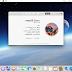 أبل تصدر رسمياً macOS Sierra