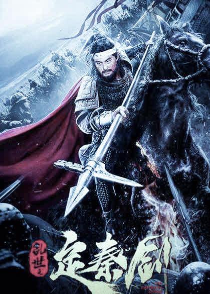فيلم The Emperor Sword 2020 مترجم