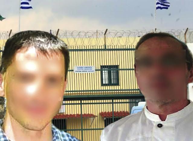Παραμένουν κρατούμενοι στις φυλακές Ναυπλίου οι κατηγορούμενοι για κατασκοπεία προς όφελος της Τουρκίας
