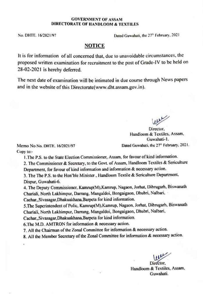Handloom & Textiles Assam Grade IV Exam postponed Notice