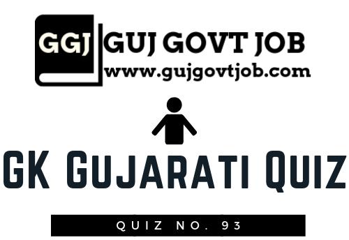 GK Gujarati Quiz - Daily Test 93 Bin Sachivalay Talati