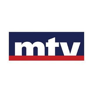 قناة MTV Lebanon Online