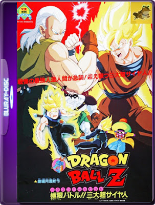 Dragón Ball Z: La Pelea de los 3 Saiyajin (1992) [1080p – 60 FPS] Latino [GoogleDrive] [MasterAnime]