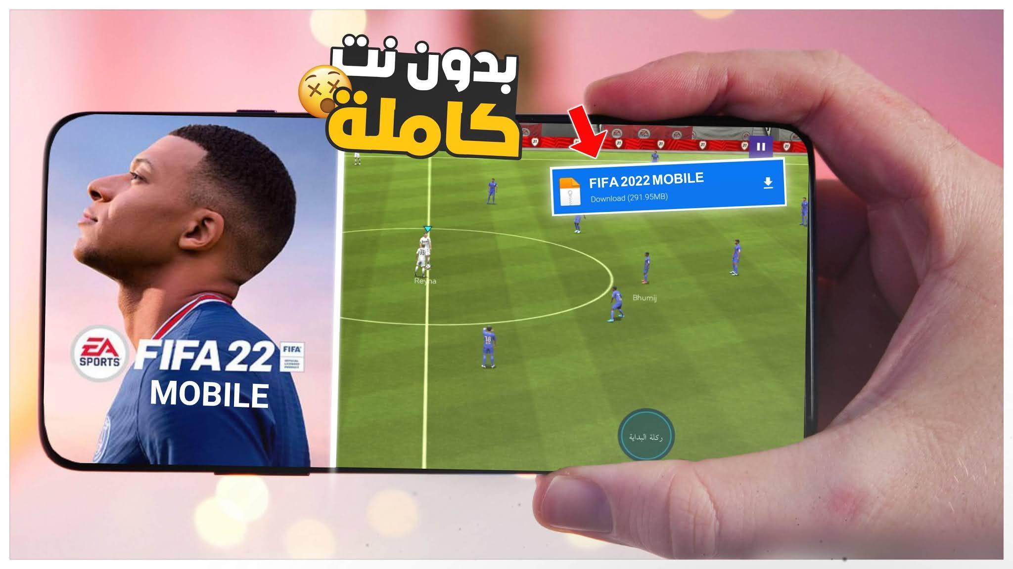 تحميل لعبة FIFA 22 Mobile Android Offline للاندرويد من ميديا فاير برابط مباشر   FIFA 2022 Apk + OBB Data