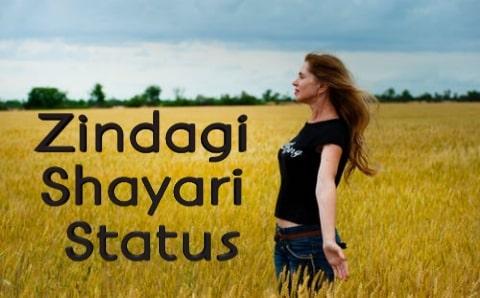 Best Zindagi Shayari | Shayari On Life | Zindagi Status (2021)