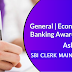 SBI Clerk Mains 2019 GA Questions Asked: Check Here (10th August, 1st shift)