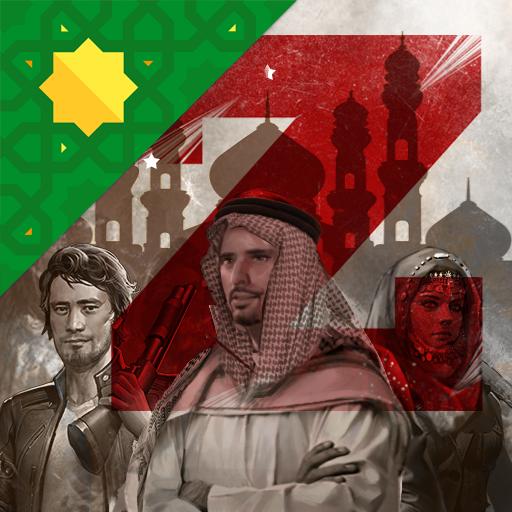 تحميل لعبة Last Empire-War Z 1.0.339 Apk +  Data مهكرة للاندرويد