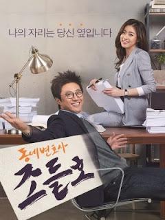Phim Vị Luật Sư Kỳ Quặc-VTV3 Truyền Hình Hàn Quốc 2020