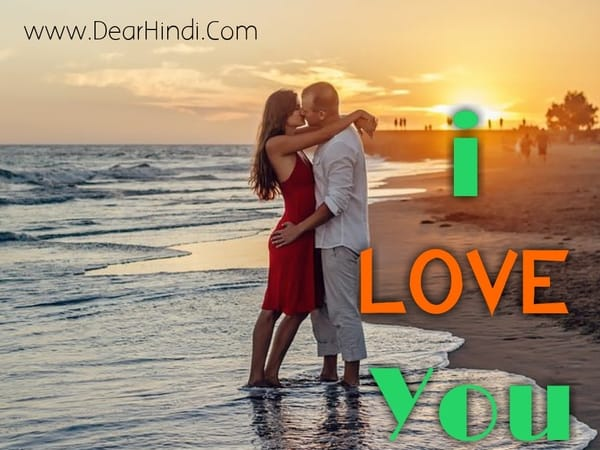 sweet-love-images-photo-love