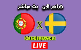 مشاهدة مباراة السويد والبرتغال بث مباشر اليوم بتاريخ 08-09-2020 في دوري الأمم الأوروبية