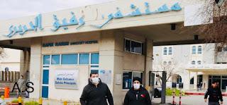 فيروس كورونا.. لبنان يفرض إغلاقًا لمدة أسبوعين