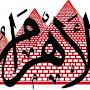وظائف جريدة الاهرام اليوم الجمعة 17 مايو 2019 - وظائف الاهرام اليوم