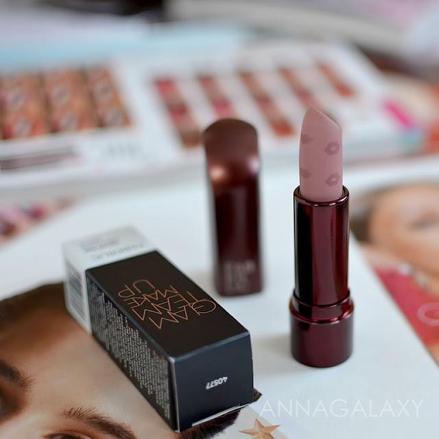Faberlic Velvet Kiss губная помада 40577 розовый нюд