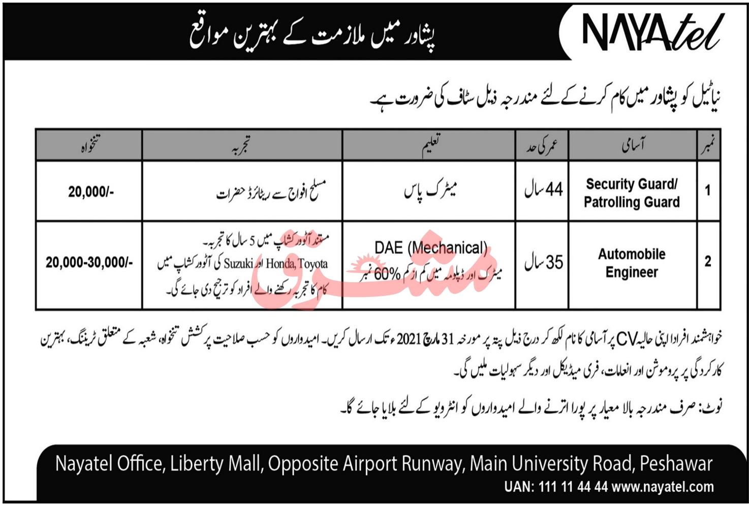 Nayatel Jobs For DAE - Nayatel Jobs Apply - Nayatel Pvt Ltd - Nayatel Careers - Nayatel Jobs 2021 in Pakistan