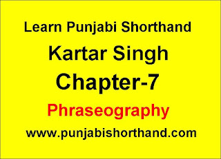 Kartar Singh  Phraseography Chapter-7