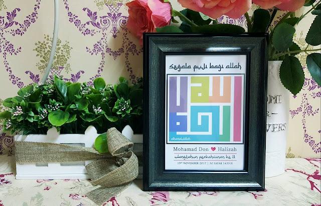 Hadiah Hari Ulang Tahun Perkahwinan