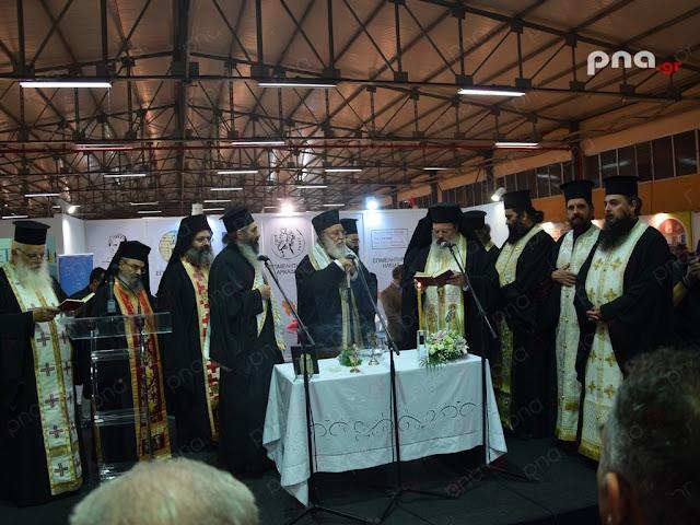 """Ανοιξε τις πύλες της στην Τρίπολη η έκθεση """"Πελοπόννησος Expo 2019"""""""
