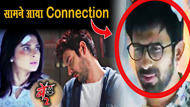 Mindblowing Twist : Vikram turns out Maya's old lover cum biggest enemy than MJ in Beyhadh 2