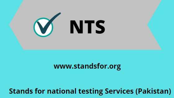 national testing service Pakistan