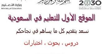 كتاب الطالب فيزياء 3 نظام المقررات 1440 هـ 1441 هـ