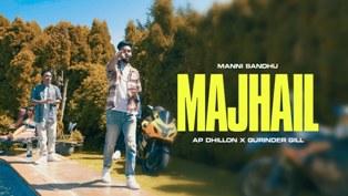 Majhail Lyrics - AP Dhillon & Gurinder Gill