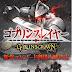 Goblin Slayer: Goblin's Crown Movie telah umumkan tahun penayangannya