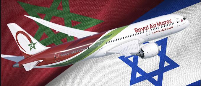 Maroc : la RAM lance son premier vol vers Tel-Aviv le 16 janvier 2021