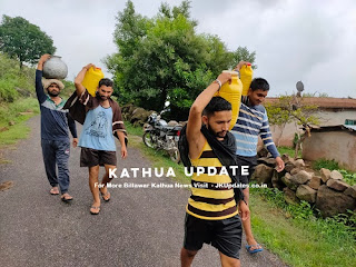 Tags :- kathua news, kathua news update today, kathua news update, billawar news, billawar news live