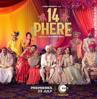 14 Phere First Look Poster 2