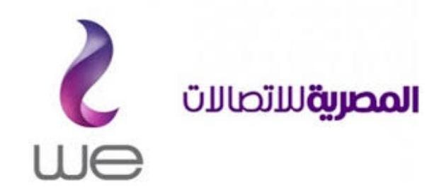 """وظائف شاغرة فى شركة """"WE""""الشركة المصرية للاتصالات"""
