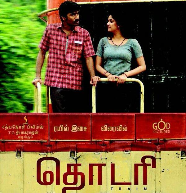 Thodari movie download | Dhanush, Keerthy Suresh, Prabhu Solomon