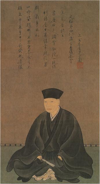 Sen No Rikyu drawing