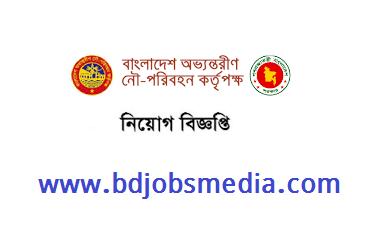 বাংলাদেশ অভ্যন্তরীণ নৌপরিবহন কর্তৃপক্ষ (বিআইডব্লিউটিএ) নিয়োগ বিজ্ঞপ্তি ২০২১ - Bangladesh Inland Water Transport Authority BIWTA Job Circular 2021 - সরকারি চাকরির খবর ২০২১