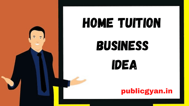 Home Tuition Business Idea in Hindi