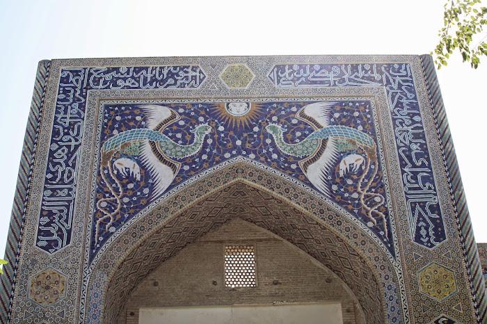 Ouzbékistan, Boukhara, madrasa Nadir Divan-Begui, © L. Gigout, 2010