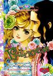 ขายการ์ตูนออนไลน์ การ์ตูน Princess เล่ม 101