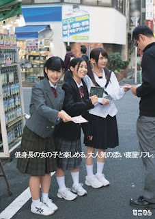 MUM-216 Enjoy A Girl Of Short Stature.Popular Soineya Reflation.