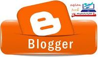لوحة تحكم بلوجر 2020 ، لوحة تحكم الاصدار الجديد ، لوحة تحكم بلوجر الاخير ، اعدادات المدونة 2020 ، ضبط اعدادات المدونة  2020 ، ضبط اعدادات المدونة الاصدار الجديد