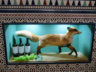 Шабо. Одеська обл. Центр культури вина Шабо