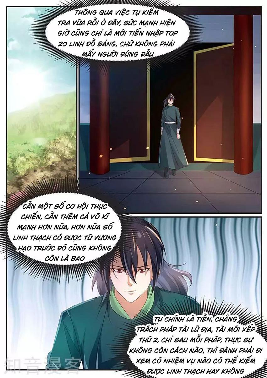 Ngự Thiên chap 74 - Trang 2