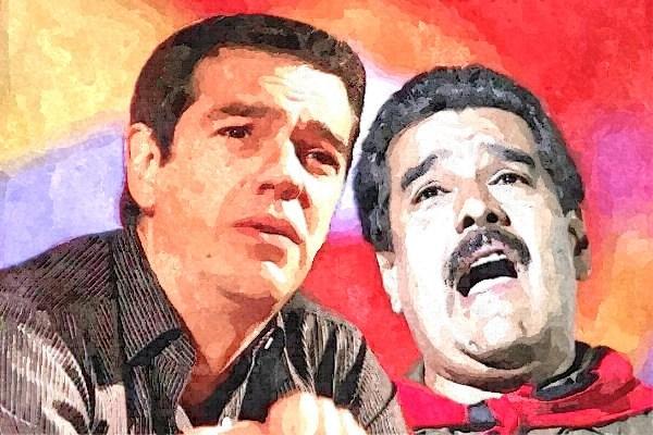 Η Ελλάδα και ο Maduro